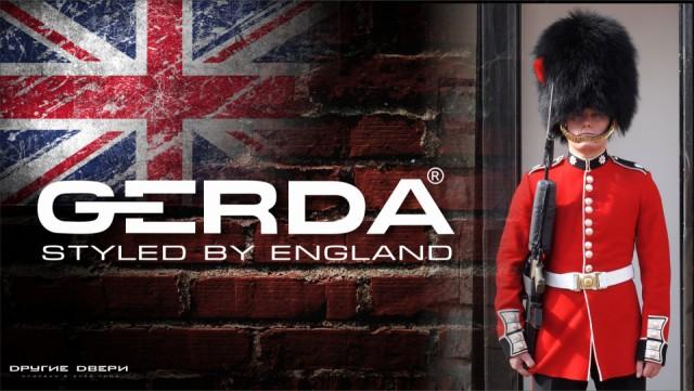 Новинка стальные двери Gerda