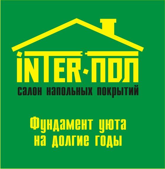 ИНТЕР-ПОЛ